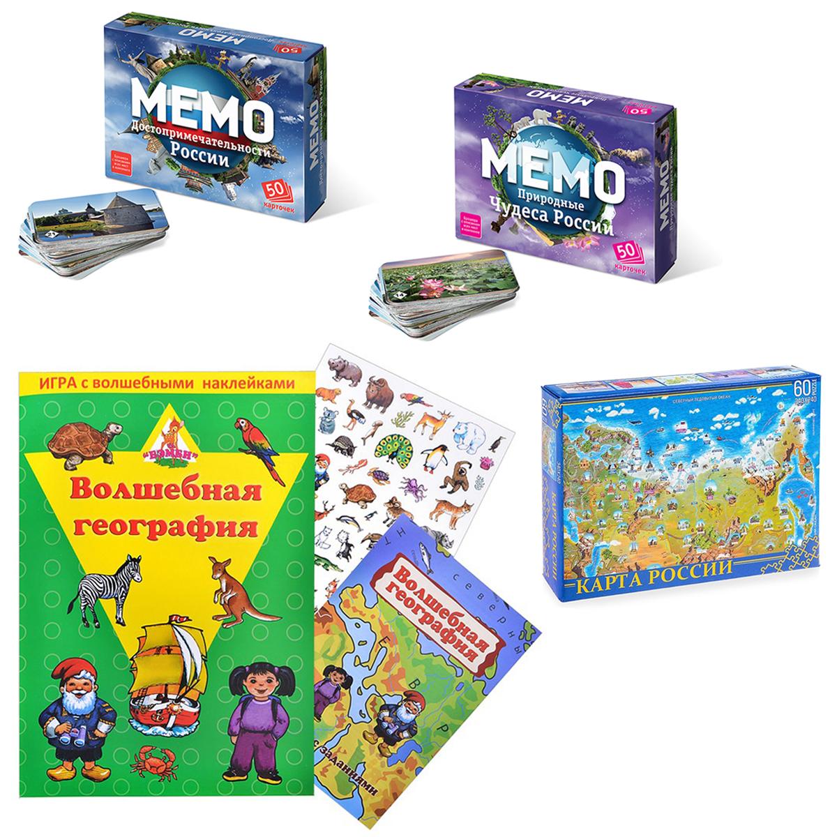 Купить Memo, Мемо Достопримечательности России, Природные чудеса России, Карта России, Волшебная география, Нескучные Игры,