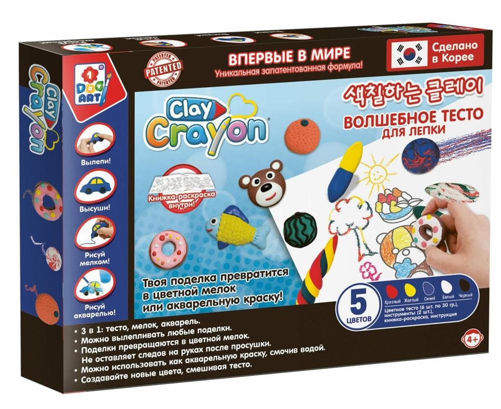 Купить Clay Crayon Набор тесто-мелков (5 цветов по 30 гр) Т19005 1Toy Art, Набор тесто-мелков 1TOY Art Clay Crayon Т19005 5 цветов по 30 г, 1 TOY,