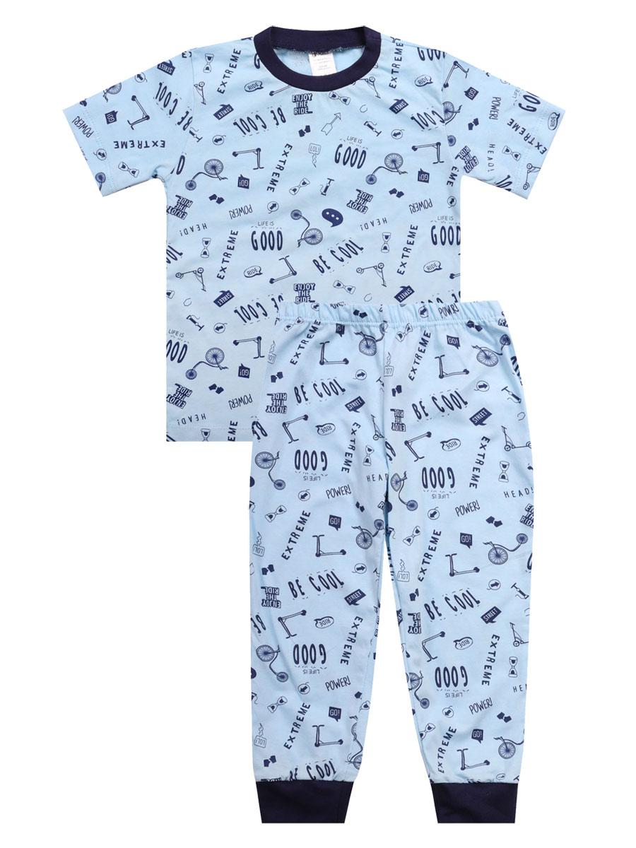 Пижама детская КотМарКот голубой р.92 2830510