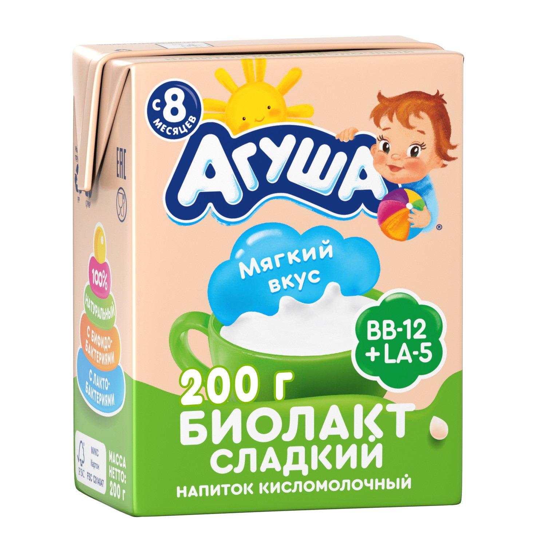 Купить Напиток кисломолочный биолакт агуша с 8 месяцев бзмж сладкий жир. 3, 2 % 200 г, Агуша,