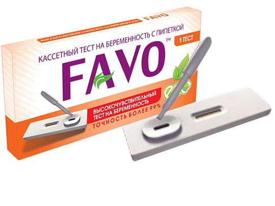 Высокочувствительный тест кассета на беременность FAVO