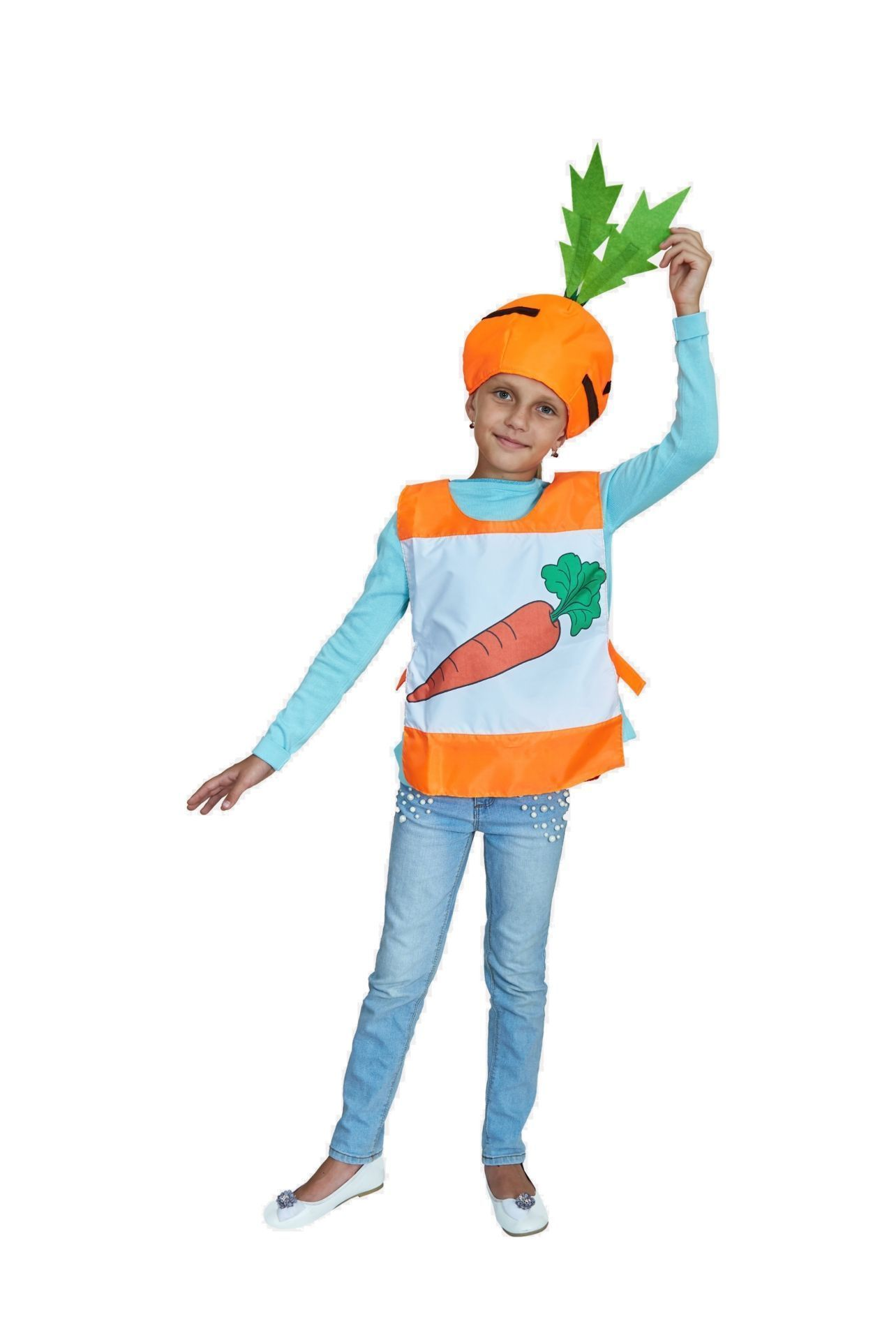 Карнавальный костюм Учитель Овощ, цв. оранжевый р.134