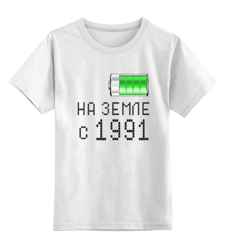 Купить 0000000702146, Детская футболка классическая Printio На земле с 1991, р. 104,
