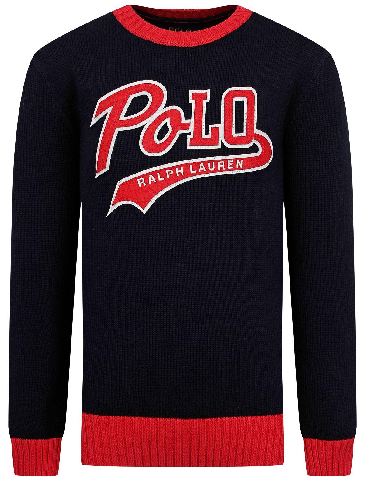 Купить Джемпер Polo Ralph Lauren для мальчиков 321799428002 синий 92,