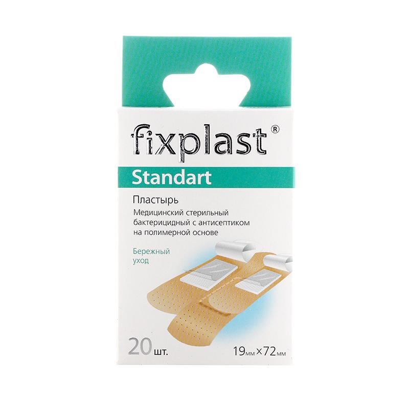 Пластырь медицинский бактерицидный Fixplast Standart 19*72мм  - купить со скидкой