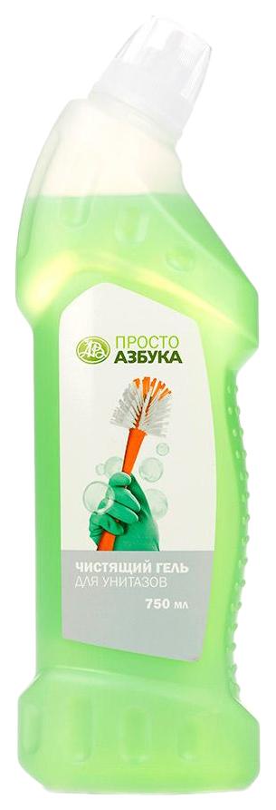 Средство для мытья унитазов «Просто Азбука»,