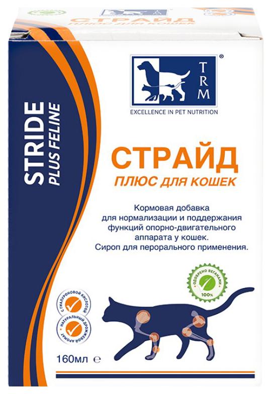 Stride Plus для кошек профилактика и лечение