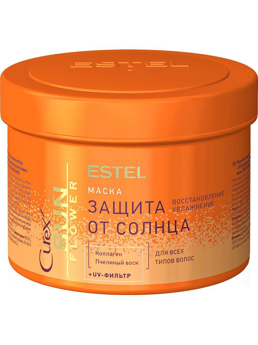Купить Маска-защита от солнца для всех типов волос ESTEL CUREX SUNFLOWER (500 мл)