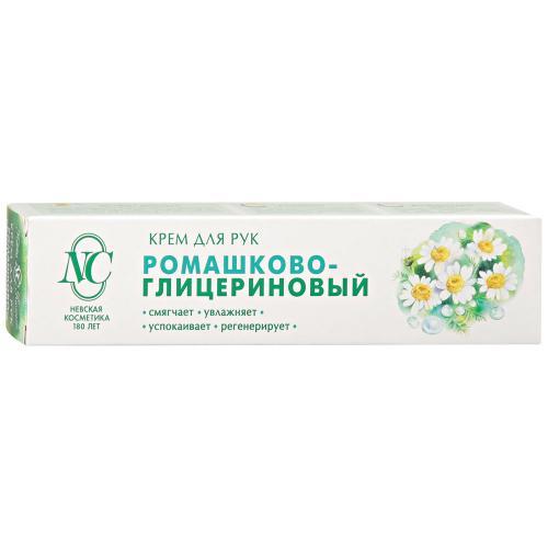 Крем для рук Ромашково-глицериновый, 50 мл