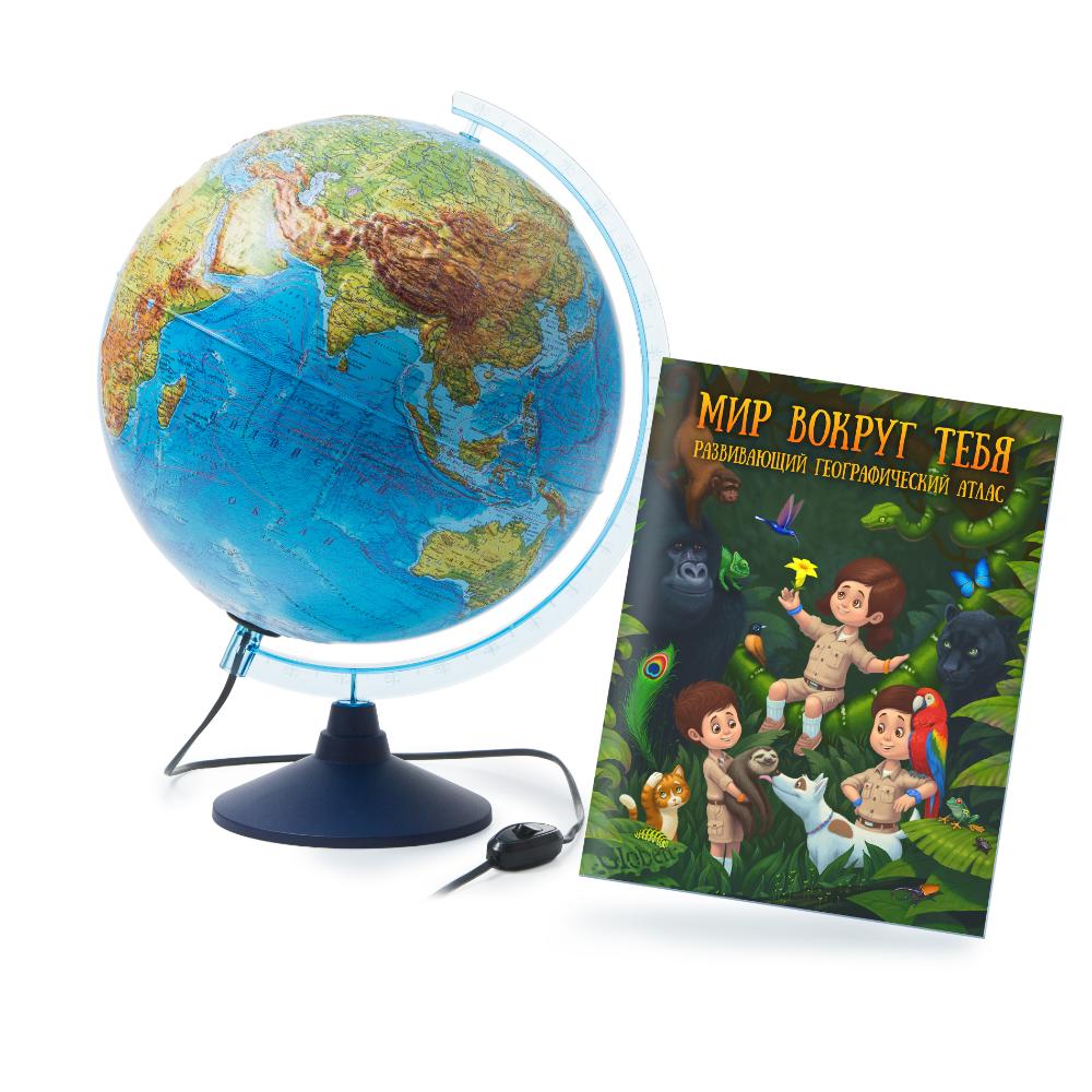 Глобус Globen Интерактивный физико-политический рельефный, с подсветкой d=320 +атлас +очки