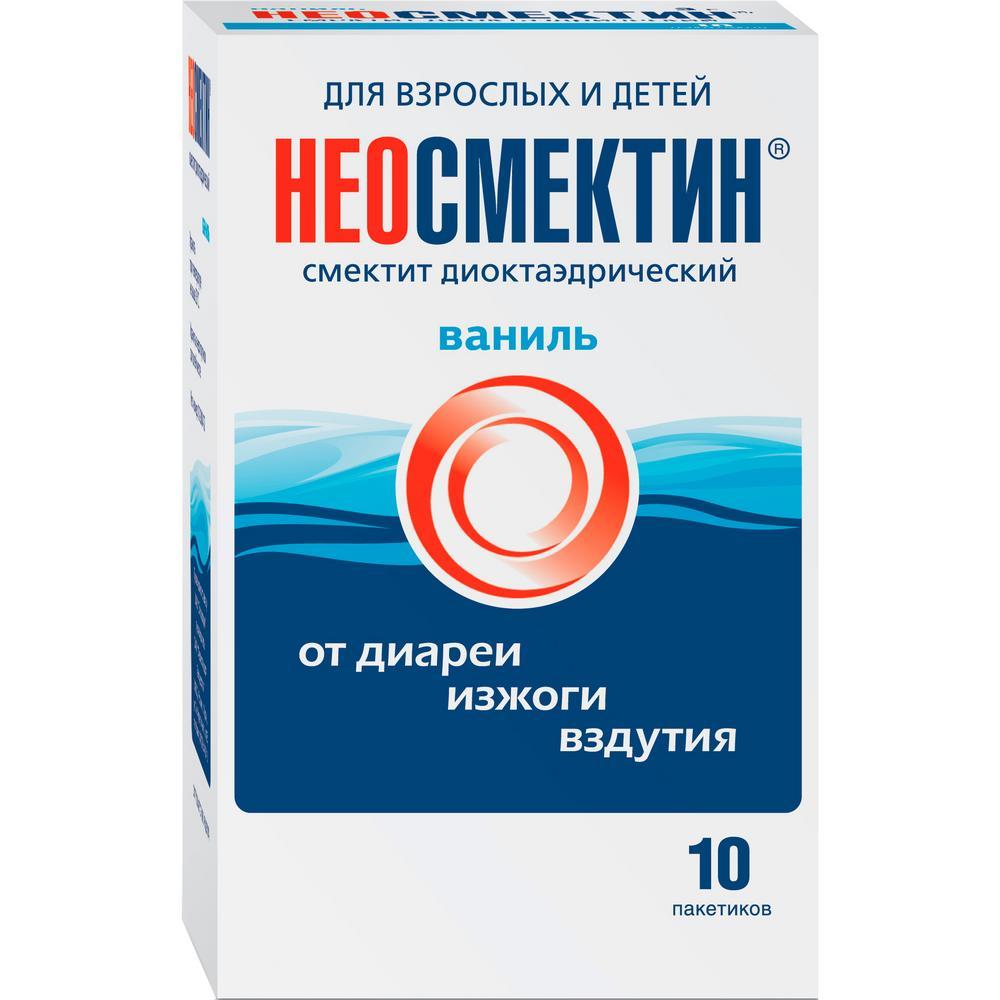 Неосмектин ваниль порошок для приготовления сусп. 3 г 10 шт.