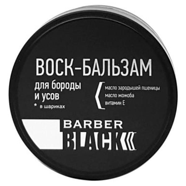 Воск   бальзам для бороды