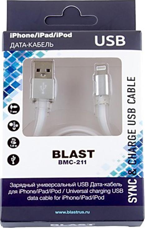 BLAST BMC-211