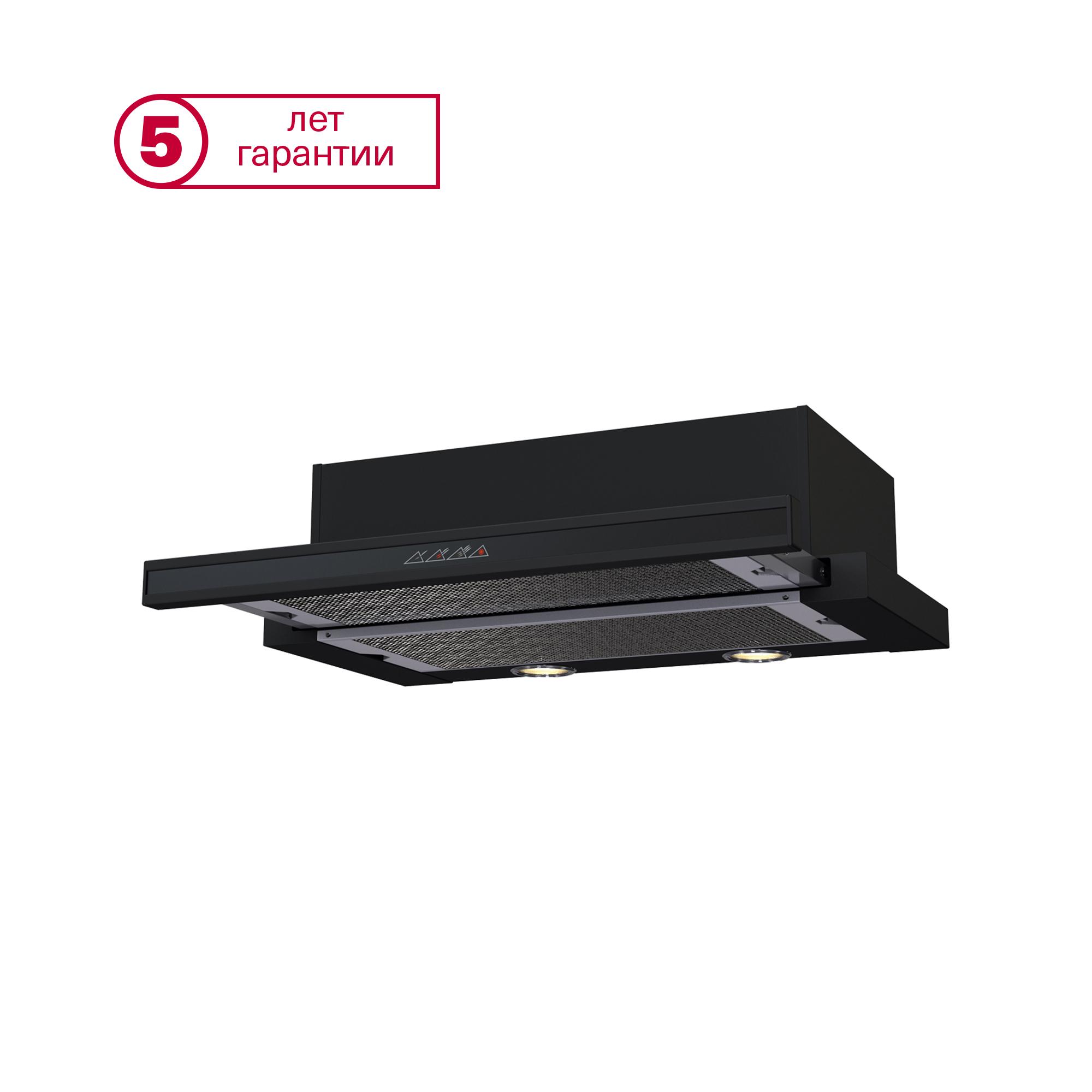 Вытяжка встраиваемая Krona Kamilla Sensor 600 Black