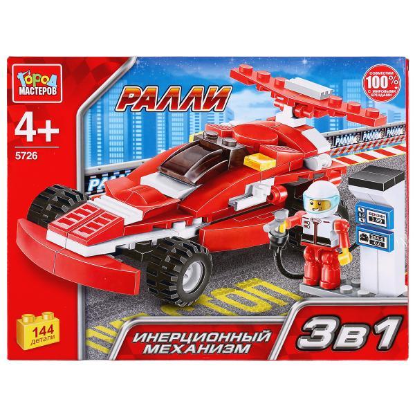 Купить Конструктор Город мастеров Ралли гоночная машина с заправкой, 144 детали, Город Мастеров,