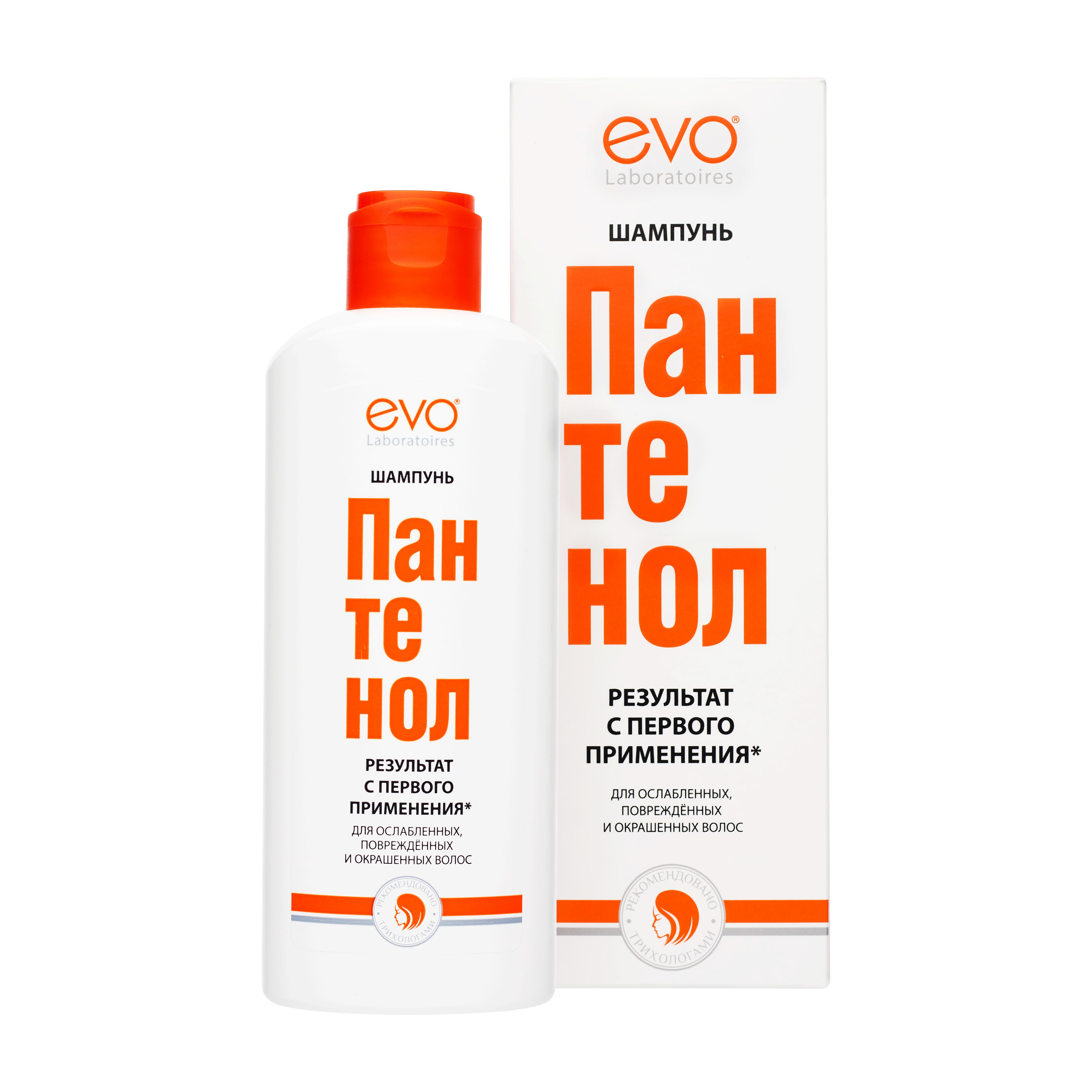 Купить Шампунь для волос Пантенол , 250 мл, EVO
