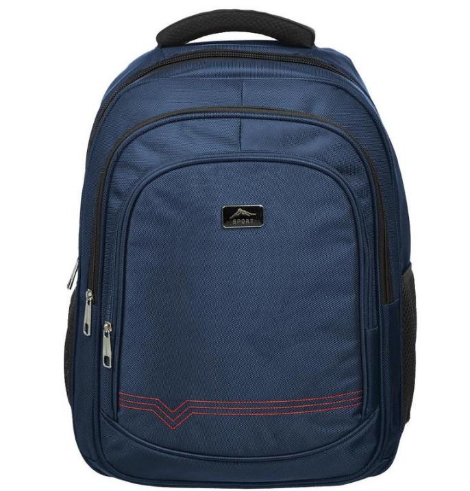 Купить 923346, Рюкзак детский Комус для старшеклассников, синий, 457х330х140 мм,