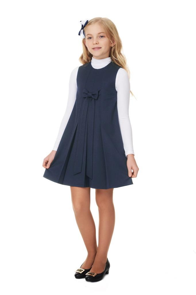 Купить Сарафан для девочек SkyLake ШФ-1064 Сапфир цв. синий, р. 30/128, Сарафаны для девочек