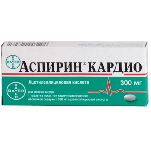 Аспирин кардио таблетки, покрытые оболочкой 300
