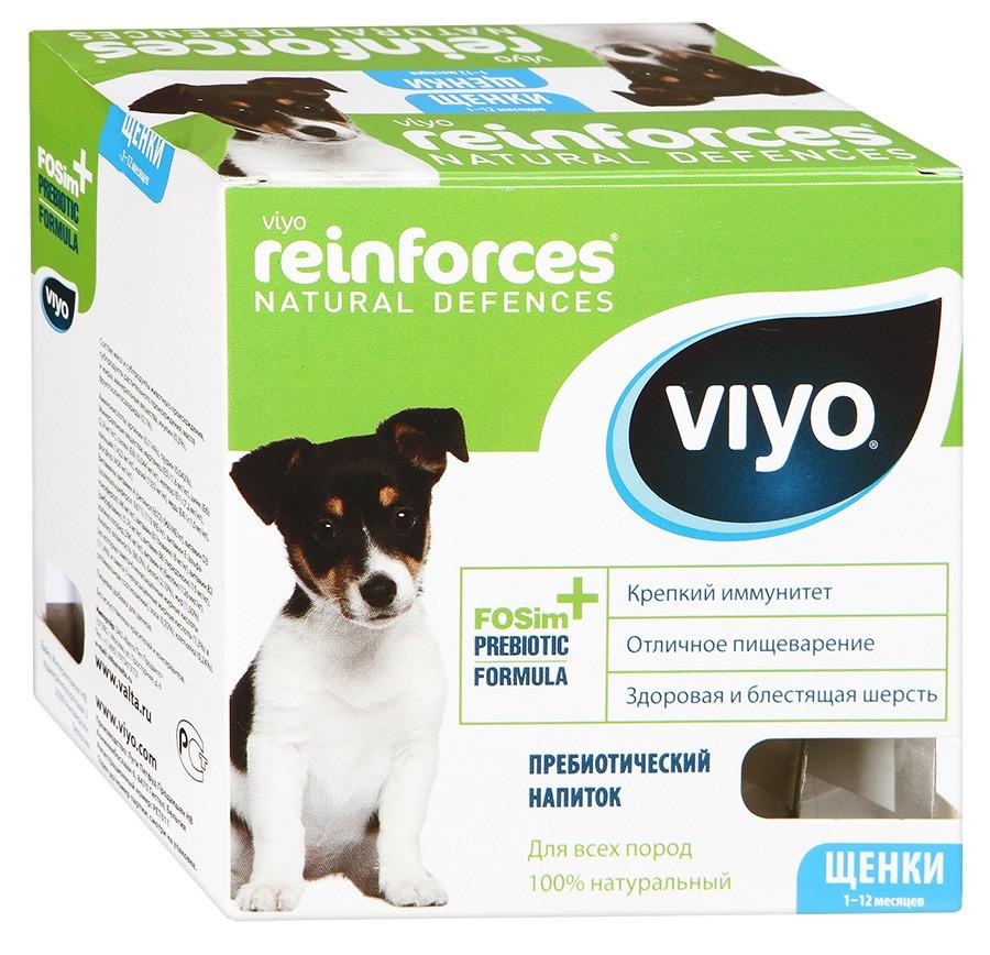 Напиток пребиотический для щенков Viyo Reinforces