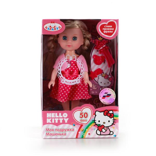 Кукла Карапуз  Hello Kitty -   Моя подружка Машенька, 15 сантиметров