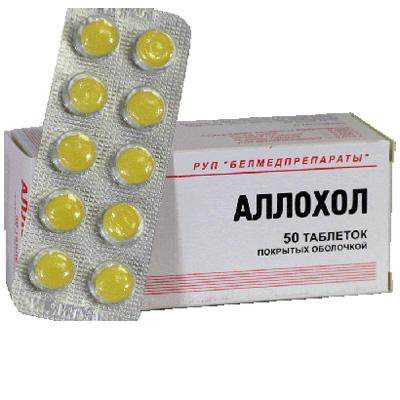 Аллохол таблетки, покрытые оболочкой 50 шт. Белмедпрепараты
