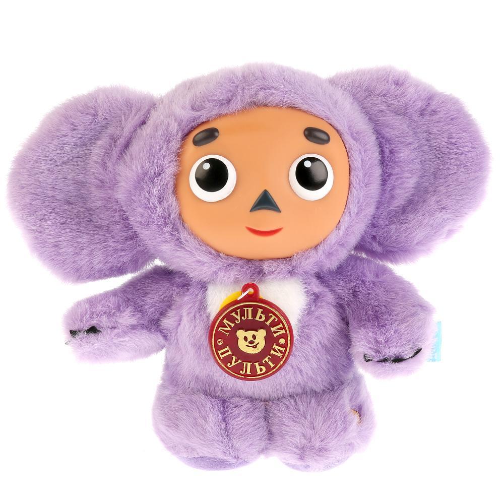 Купить Мягкая игрушка озвученная Мульти-Пульти Чебурашка фиолетовый, 17 см,
