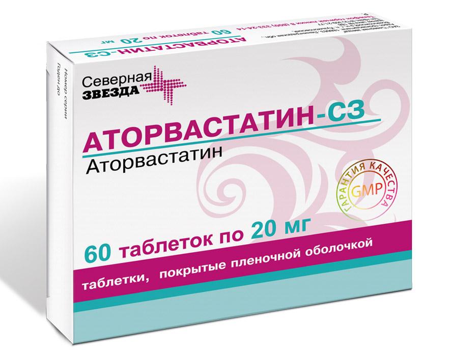 Аторвастатин СЗ таблетки 20 мг 60 шт.