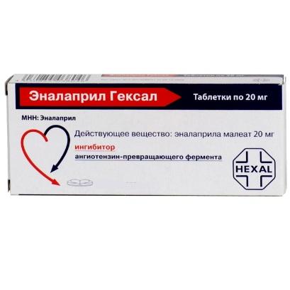 Купить Эналаприл таблетки 20 мг 50 шт., Hemofarm