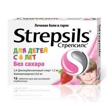 Стрепсилс таблетки для рассасывания клубничный 16 шт.