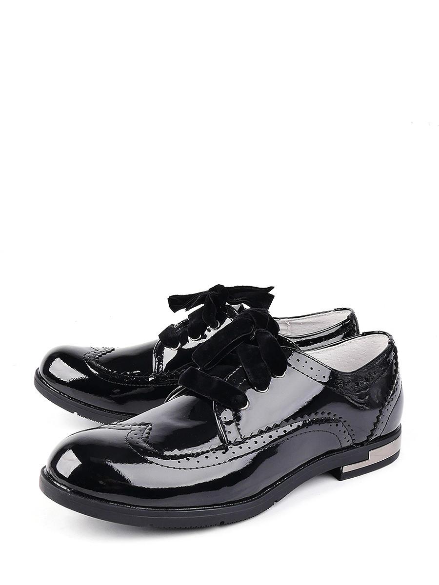 Туфли детские BERTEN, цв.черный р.35
