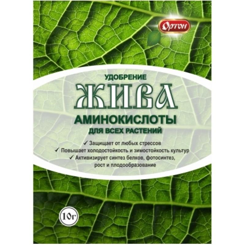 Органическое удобрение Ортон Жива 001 кг.