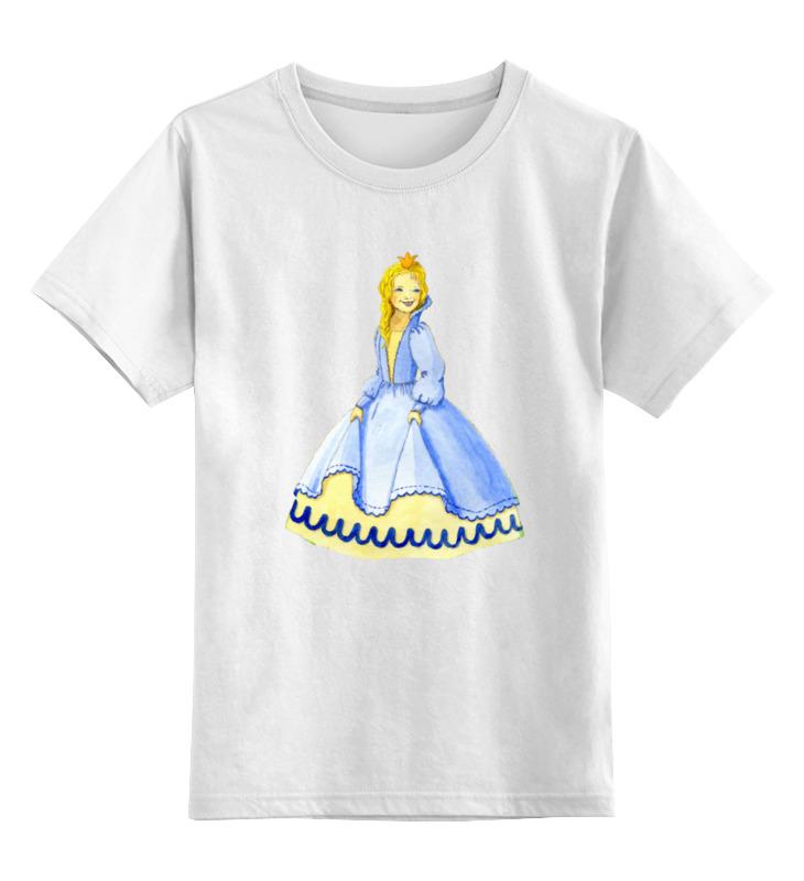 Детская футболка Printio Счастливая принцесса цв.белый р.128 0000002035731