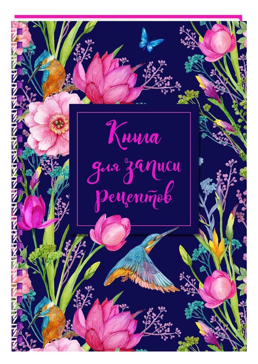 Книга для записи рецептов на пружине, Тюльпаны.