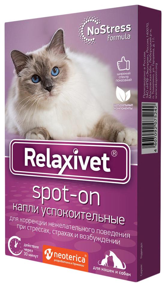 Капли успокоительные на холку Relaxivet Spot