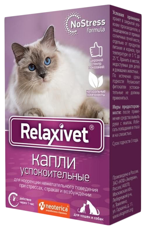 Успокоительное для кошек Relaxivet Капли, 10 мл