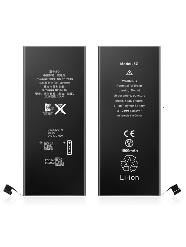 Аккумулятор для смартфона Wewo для iPhone 5 (1800mAh)