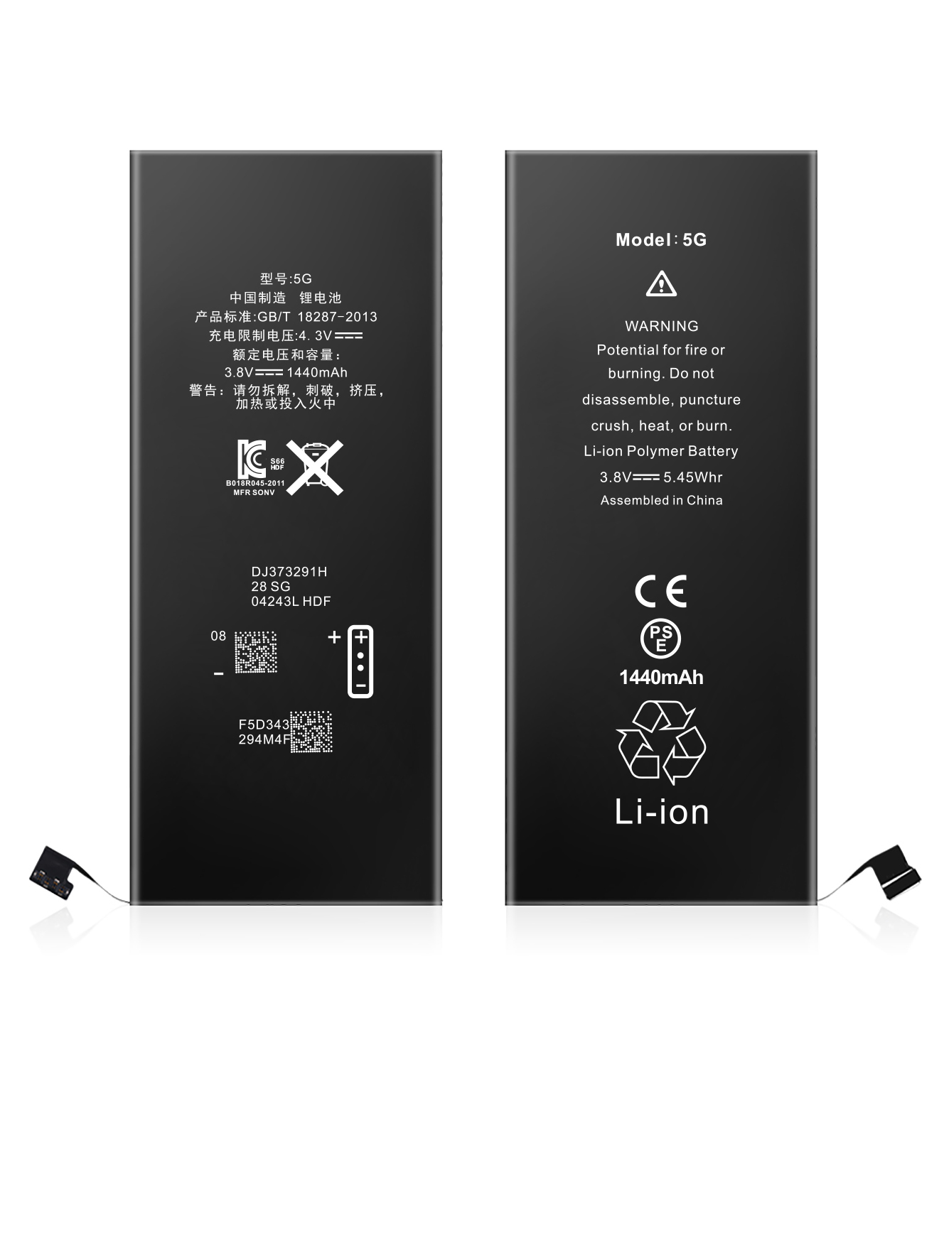Аккумулятор для смартфона Wewo для iPhone 5 (1440mAh)