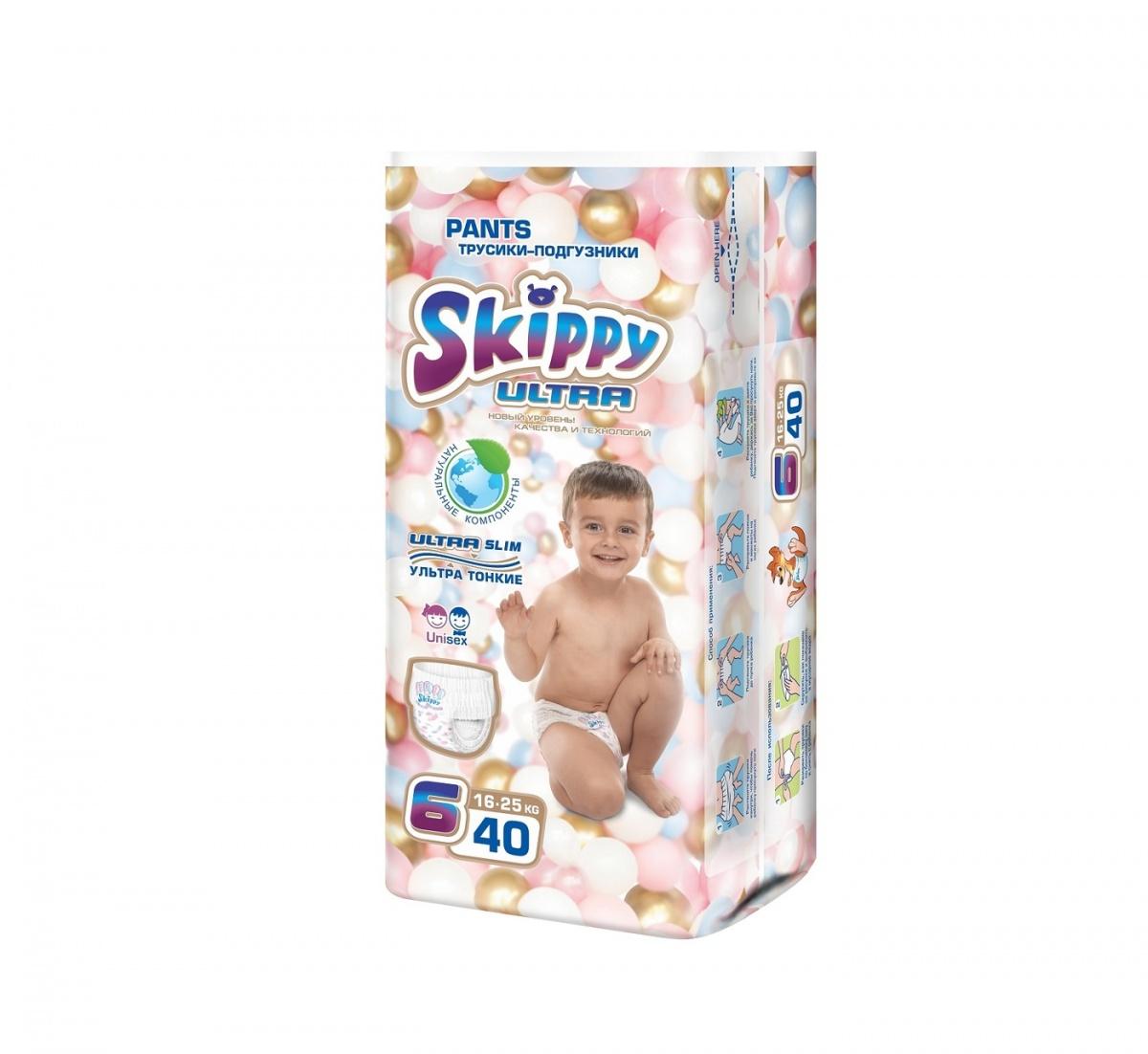 Купить Трусики-подгузники детские Skippy ULTRA 6 (16-25 кг.), 40 шт, Подгузники-трусики
