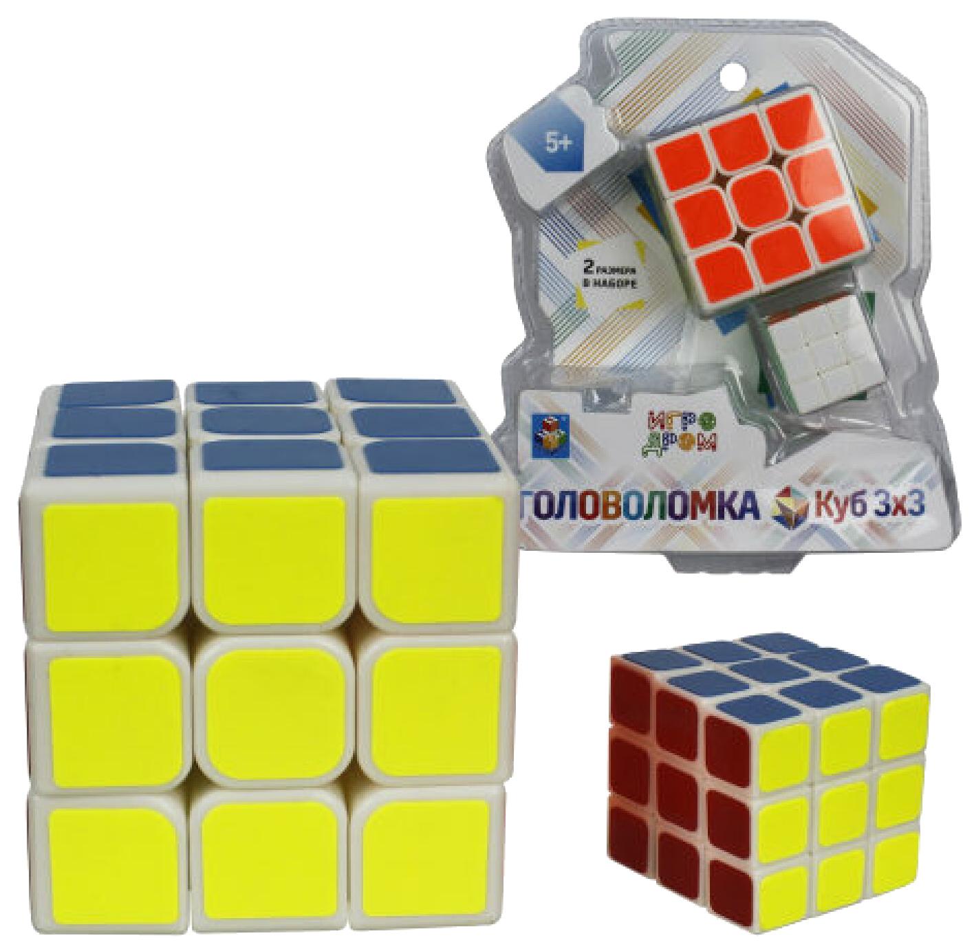 Головоломка 1Toy Куб 3 x 3 2 размера в наборе 5,5 см и 3 см 1 TOY