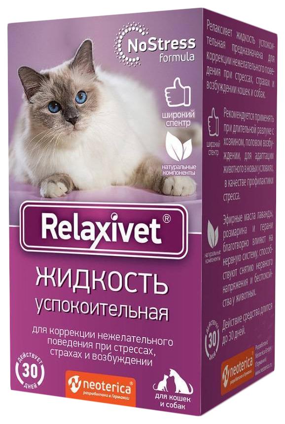 Успокоительное для кошек Relaxivet Жидкость+диффузор, 45 мл