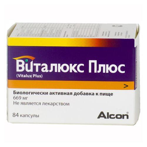 Виталюкс Плюс капсулы 669 мг №84