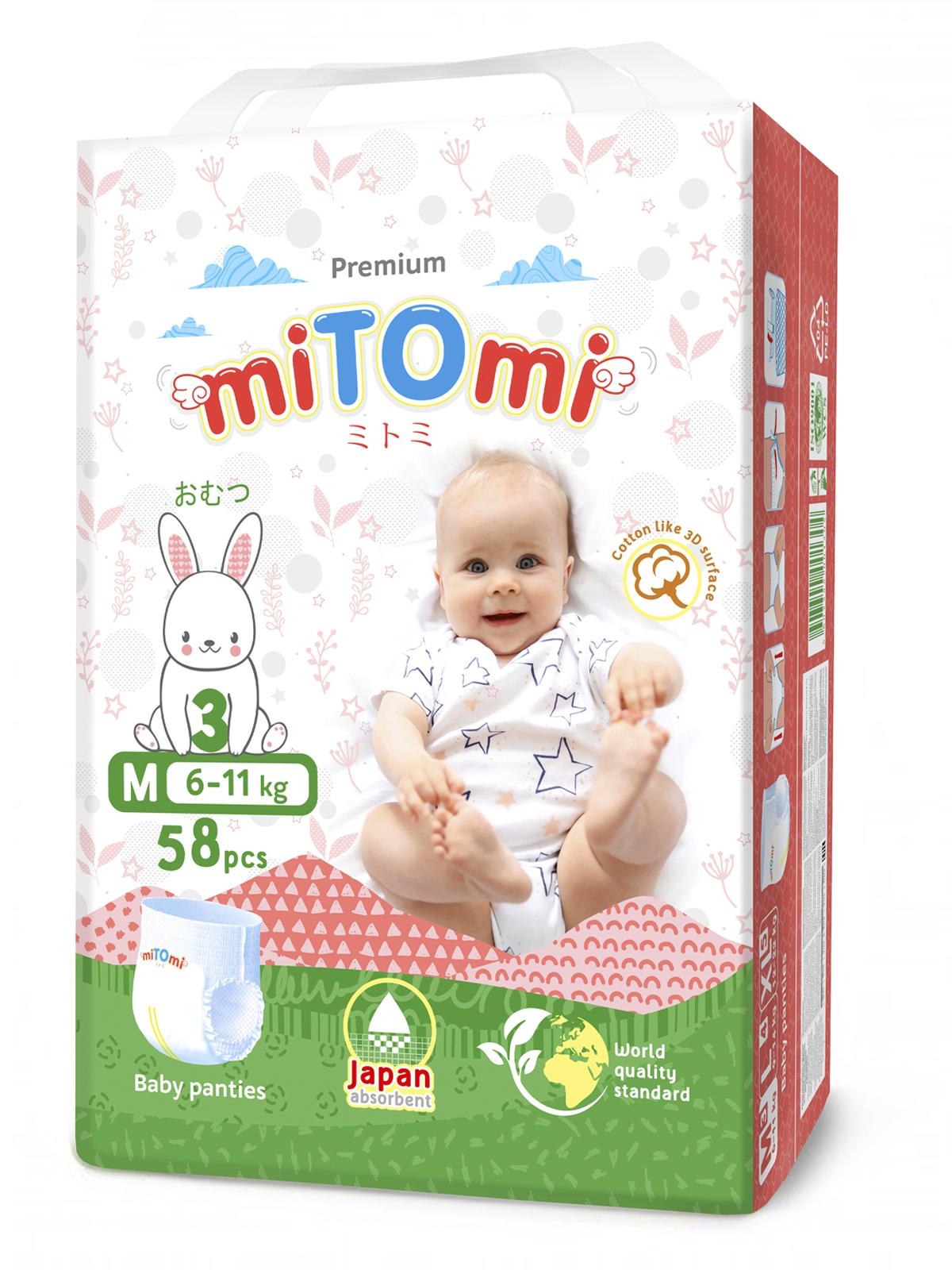 Подгузники трусики miTOmi, M (6 11 кг),