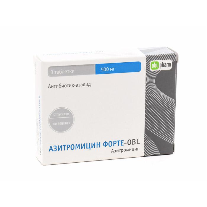 Азитромицин форте таблетки, покрытые оболочкой 500 мг №3