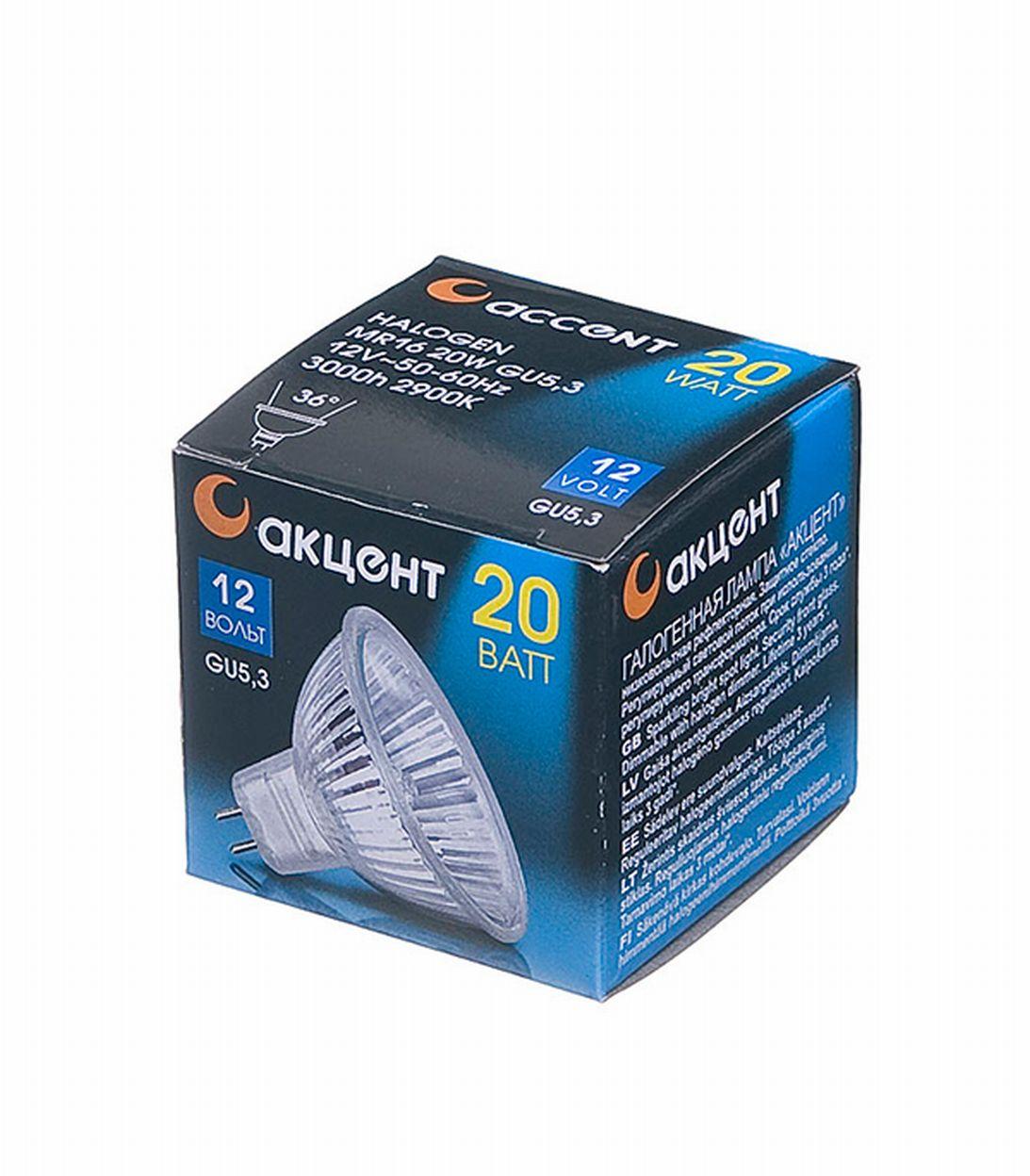 Лампа галогенная АКЦЕНТ MR16 12В 20W 36° GU5,3 с отражателем и защитным стеклом фото