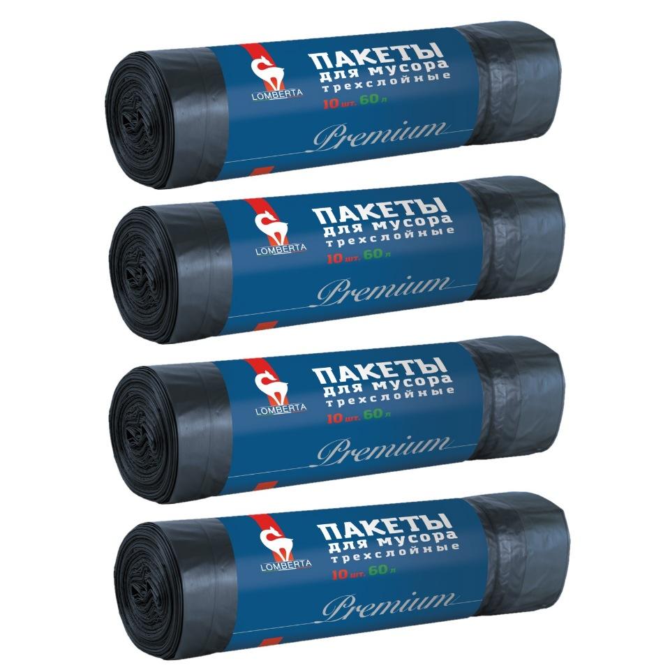 Пакеты Lomberta для мусора 3-х слойные 60 л 10 шт 4 упаковки