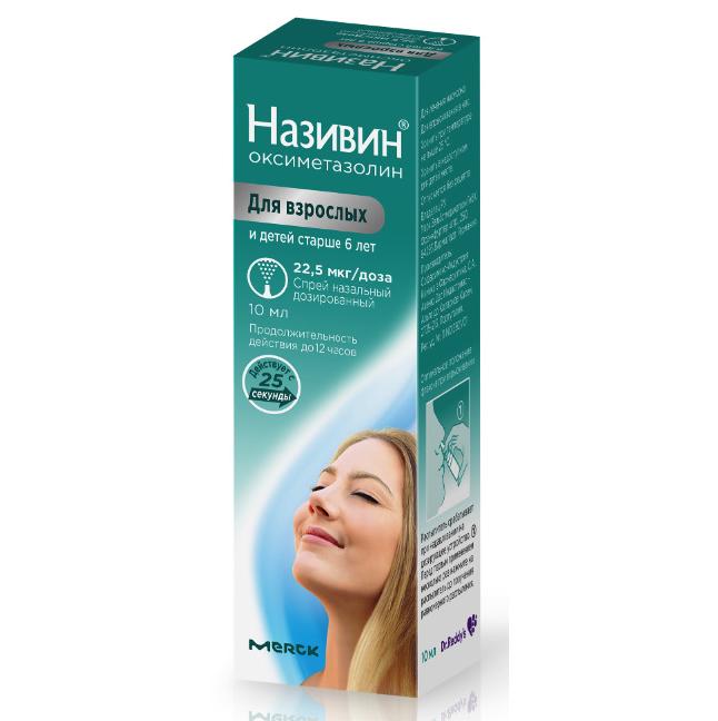 Називин Сенситив спрей назальный 11,25мкг/доза 220доз