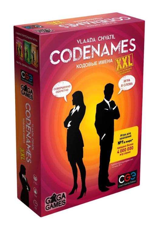 Купить Настольная игра Gaga Games Кодовые имена xxl, на русском,