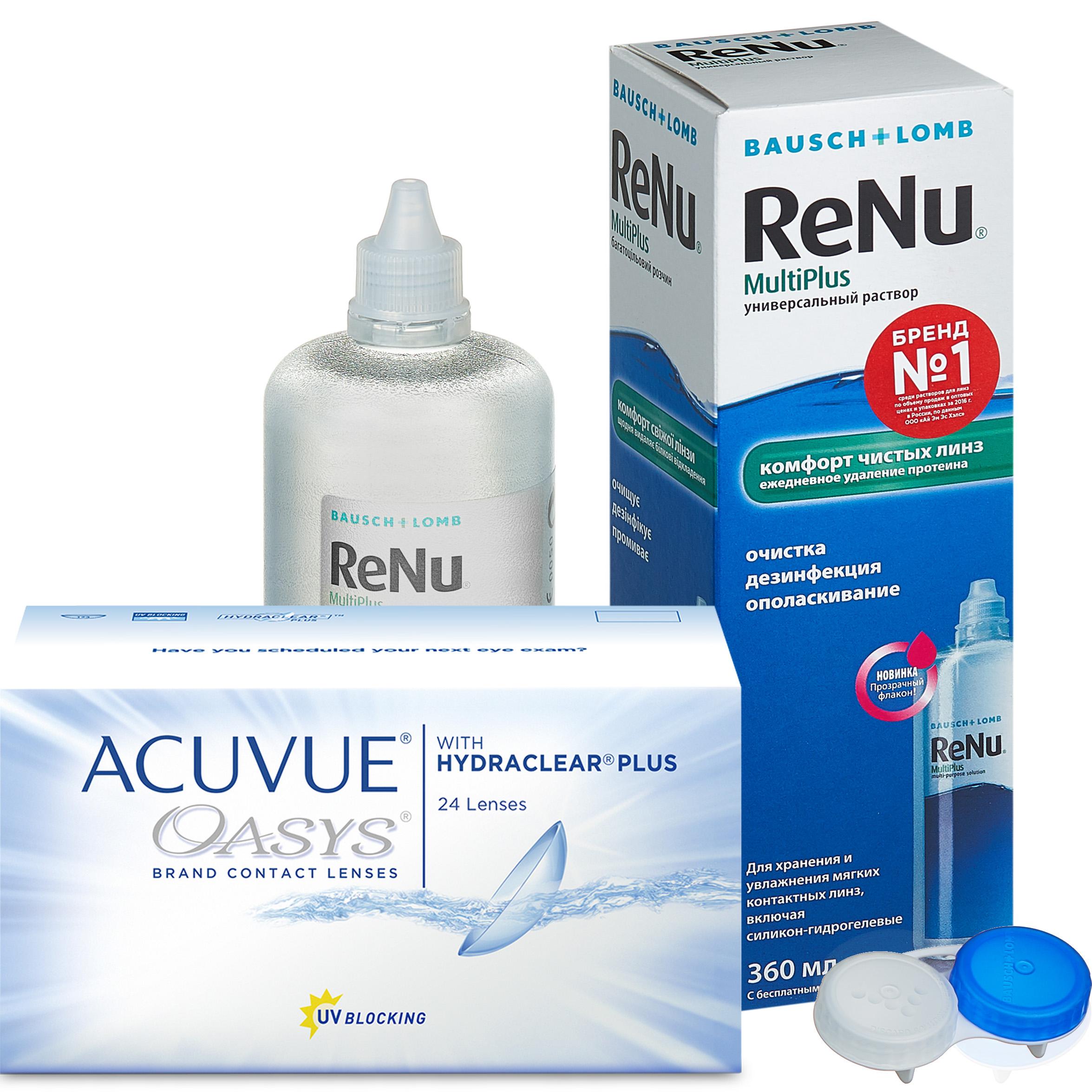 Купить Oasys with Hydraclear Plus 24 линзы + ReNu MultiPlus, Линзы Acuvue Oasys with Hydraclear Plus 24 линзы R 8.8 +4, 50 + ReNu Multi Plus 360 мл