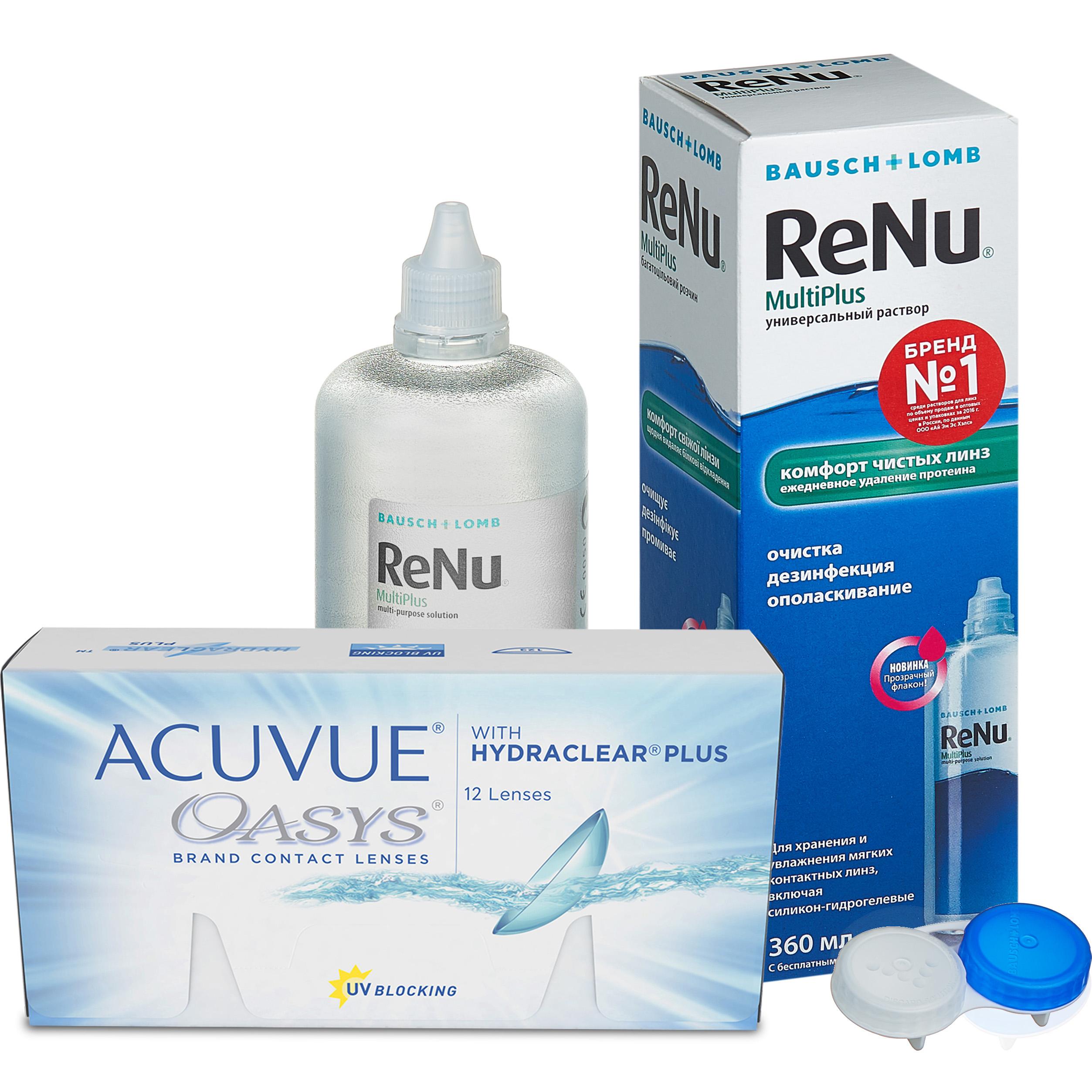Купить Oasys with Hydraclear Plus 12 линз + ReNu MultiPlus, Линзы Acuvue Oasys with Hydraclear Plus 12 линз R 8.4 -1, 25 + ReNu Multi Plus 360 мл